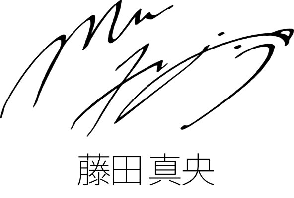 藤田真央 Official Site | ピアニスト